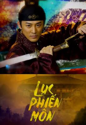 Lục Phiến Môn (LT)