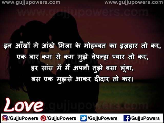 true love shayari status