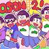 الحلقة 2 من انمي Osomatsu-san 2 مترجم عدة روابط