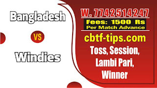 Match ODI 2019 2nd ODI Match Prediction Tips by Experts WI vs BAN