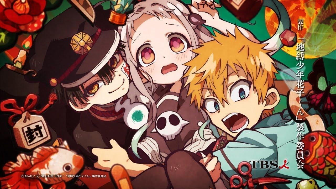 Jibaku Shounen Hanako-kun , Anime , HD , 720p , 2020 , 地縛少年花子くん , Comedy, Supernatural, School
