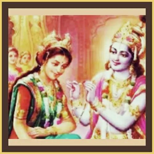 भगवान श्री कृष्ण के विवाह कैसे हुआ था