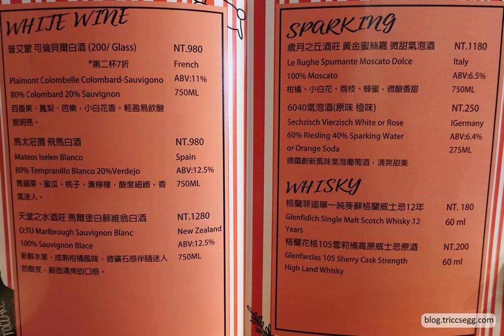 兔卡蕾餐酒館(12).JPG