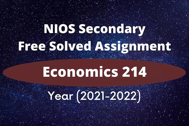 economics 214 solved assignment 2021 - 22
