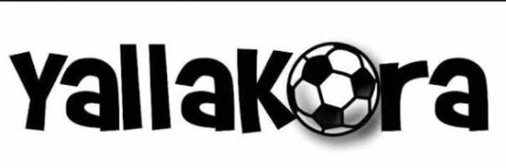 يلا كورة مباريات اليوم مباشر - yallakora