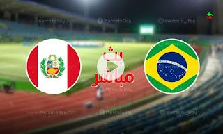 مشاهدة مباراة البرازيل والبيرو بث مباشر بتاريخ 06-07-2021 كوبا أمريكا 2021