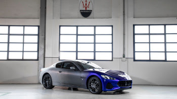 2020 Maserati GranTurismo Review, Specs, price