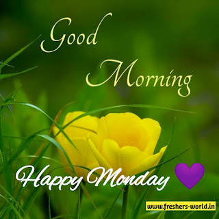 Good morning Monday images for whatsapp