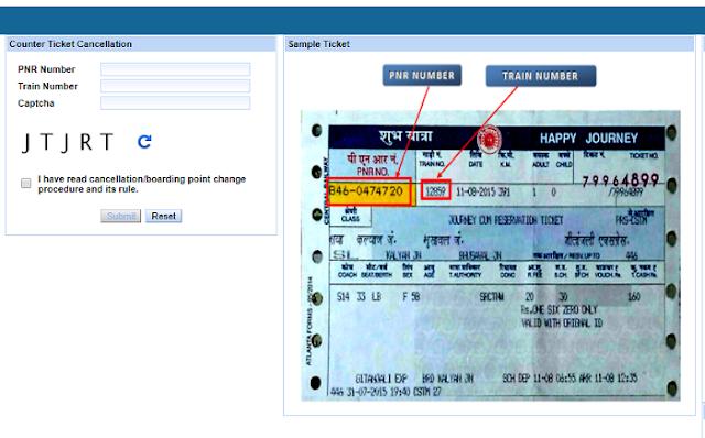 RAILWAY का काउंटर टिकट घर बैठे ऑनलाइन कैंसिल कर सकते है | NATIONAL NEWS