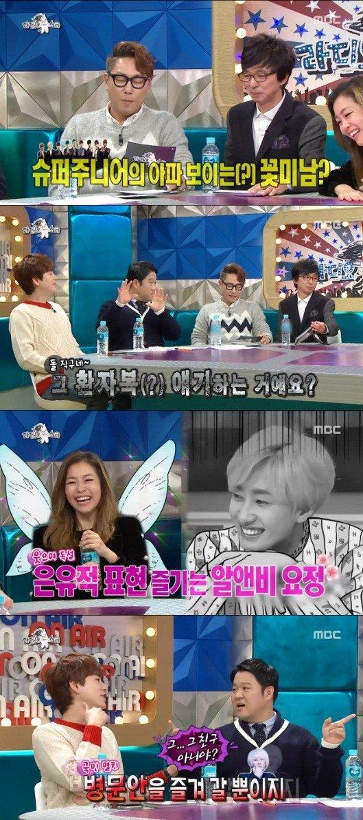 NB   Radio Star  mentions Eunhyuk s scandal again - Netizen Nation ... 522a6d3e8