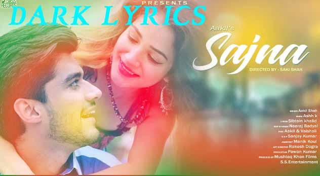 Sajna Aakil Shah,Vaishali Lyrics Sajna Aakil Shah,Vaishali Lyrics Sajna Aakil Shah,Vaishali Lyrics