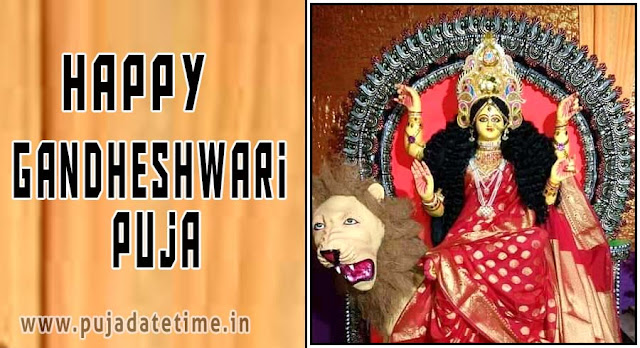 Download Gandheswari puja SMS, Greetings, WhatsApp Messages, Facebook Status