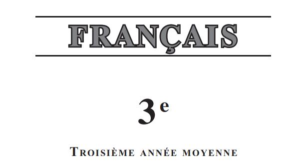 كتاب اللغة الفرنسية للسنة الثالثة متوسط مع الحلول