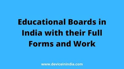 Full Forms of ICSE, CBSE, IB, CISCE,NIOS, CIE.