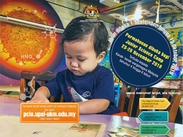 Program Permata Pintar 2019