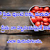 Real Love Quotes in Telugu images, Heart touching Love Quotations images in telugu