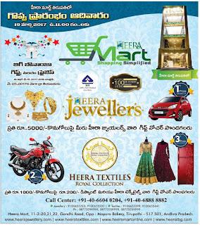 Heera Mart  jewellers tirupati