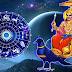 मेष, वृषभ, मिथुन, कर्क, सिंह, कन्या, तुला, वृश्चिक, धनु, मकर, कुंभ आैर मीन राशि 25 मार्च का राशिफल