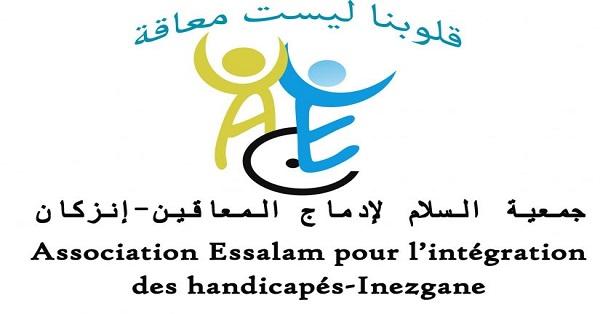 جمعية السلام لإدماج المعاقين
