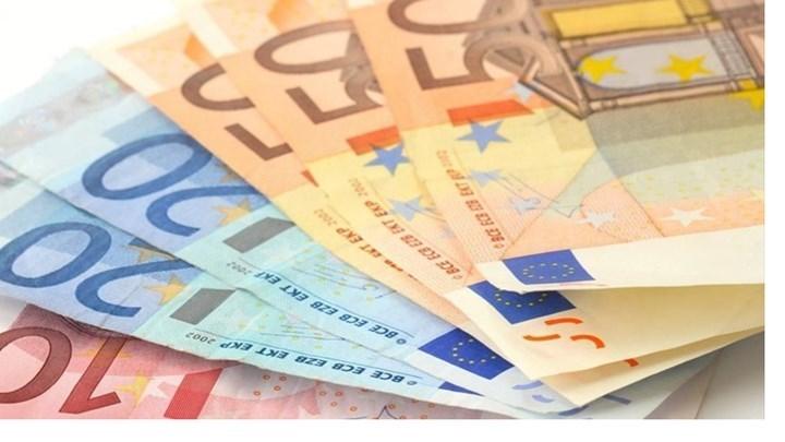 Έκτακτο επίδομα 400 ευρώ: Πότε θα πληρωθούν οι δικαιούχοι