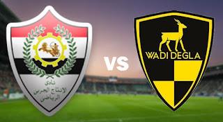 مشاهدة مباراة وادي دجلة والإنتاج الحربي بث مباشر اليوم في الدوري المصري