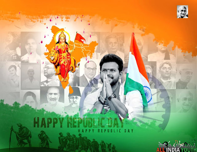 Ram Mohan Naidu Republic day wallpaper