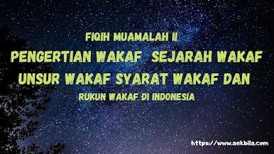rukun dan syarat wakaf indonesia