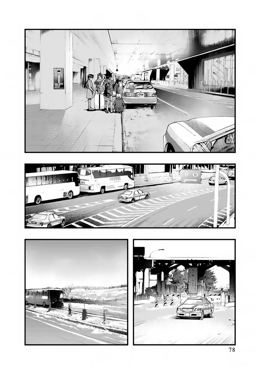 Komik umi no misaki 122 - chapter 122 123 Indonesia umi no misaki 122 - chapter 122 Terbaru 15|Baca Manga Komik Indonesia