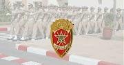 Concours d'Accès au Cycle de Formation des Elèves–Officiers Forces Auxiliaires 2021