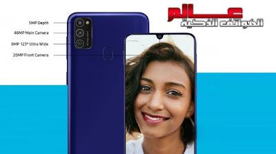 سامسونج جالاكسي Samsung Galaxy M21