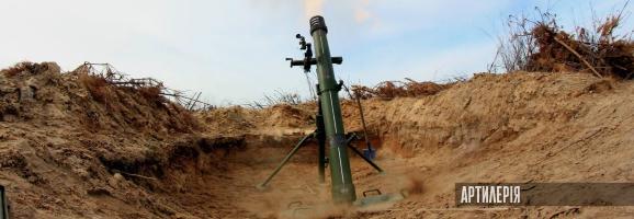 Мінометники 58-ї бригади найкращі в Збройних Силах