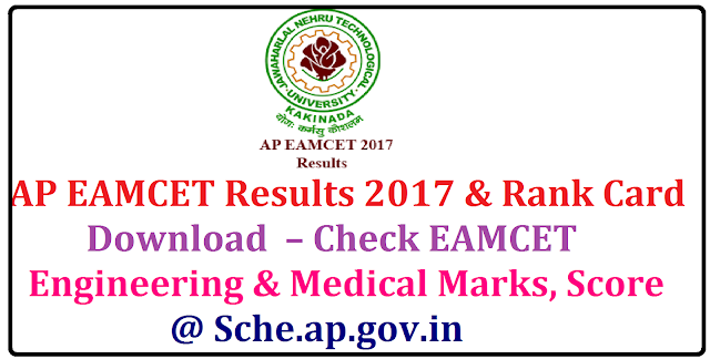 AP EAMCET 2017 Rank Card Download Andhra Pradesh EAMCET 2017 Examination Rank card for Engineering, Agriculture and Medical shall be downloaded from the website www.sche.ap.gov.in/eamcet. Rank obtained in AP EAMCET-2017 is valid for admission to the courses mentioned in the application form for the academic year 2017-2018 only./2017/05/ap-eamcet-2017-rank-card-results-download-sche.ap.gov.in.html