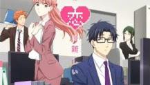 Wotaku ni Koi wa Muzukashii (11/11) (Mega)