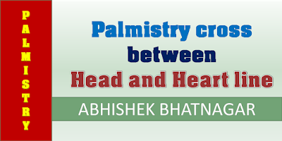 palmistry cross between head and heart line