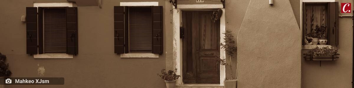 ambiente de leitura carlos romero gonzaga rodrigues alagoa nova obelisco alecy mendonca porta e janela olhar de menino rua