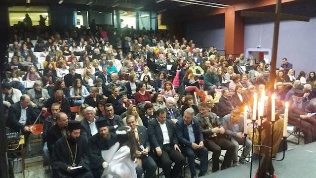 Ηγουμενίτσα: Πλήθος κόσμου στην εκδήλωση για το Πνευματικό Οδοιπορικό στη Μεγάλη Εβδομάδα