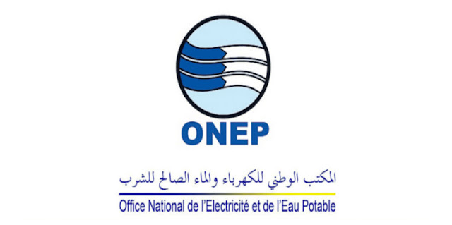 ONEE ONEP Concours Emploi Recrutement