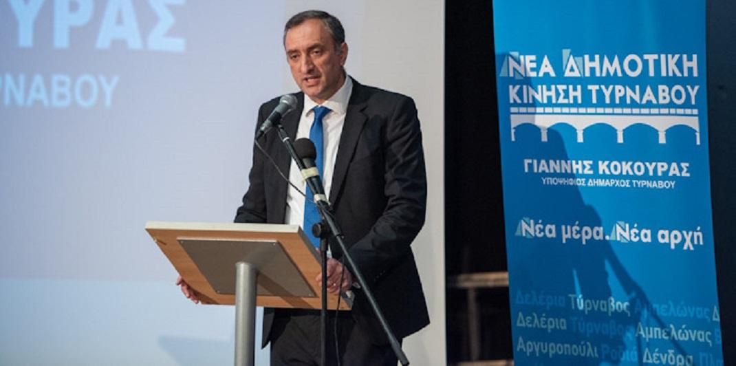Ο Γιάννης Κόκουρας ο νέος Δήμαρχος Τυρνάβου - Τελικά αποτελέσματα