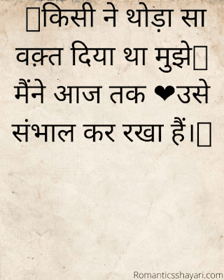 Non Veg Shayari Best 30+ Collection