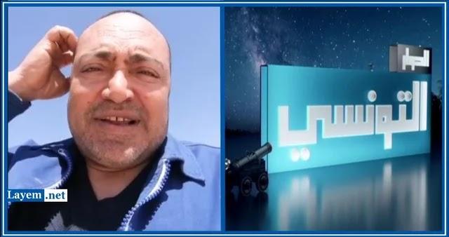 بالفيديو عاطف بن حسين يعلن إنتصاره على قناة الحوار التونسي !