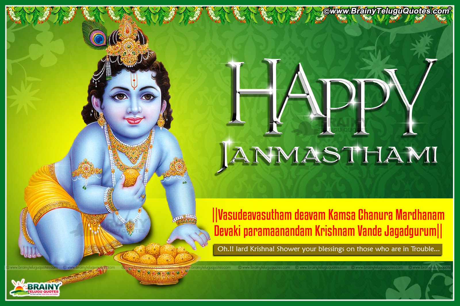 Happy Sri Krishna Janmastami 2016 Greetings Quotes In English