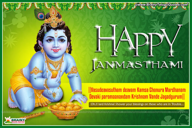 Here is a Famous English Language Sri Krishna Janmastami Wishes and Greetings, Sri Krishna Janmastami English Prayer Images, Best Sri Krishna Janmastami Story in English Language, Sri Krishna Janmastami Images HD, Sri Krishna Janmastami English Wallpapers, Sri Krishna Janmastami Wishes for Family and Friends.