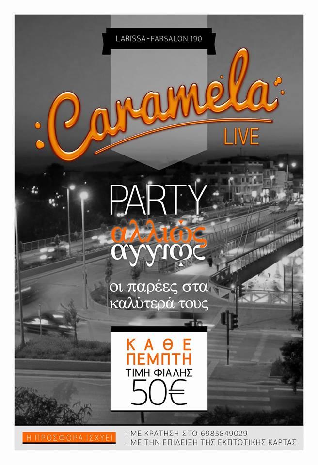 Πέμπτη βράδυ με PARTY... αλλιώς στο Caramela LIVE