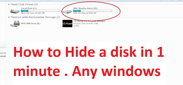 How to hide a disk on windows 10