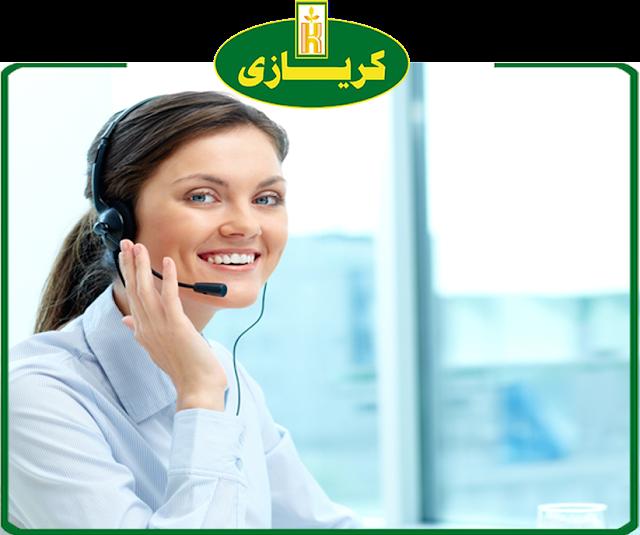صيانة كريازى - خدمة عملاء كريازى - رقم صيانة كريازى الخط الساخن
