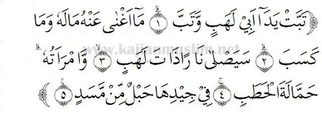 Surat Al-Lahab diturunkan di kota mekah