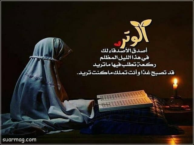 بوستات دينيه رائعه مكتوبه 2   religious written posts 2