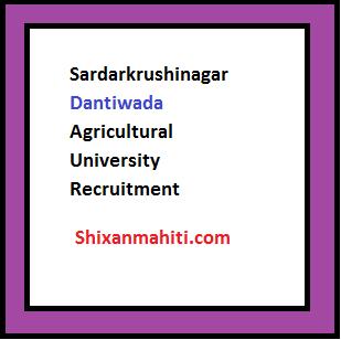Sardarkrushinagar Dantiwada Agricultural University  Recruitment
