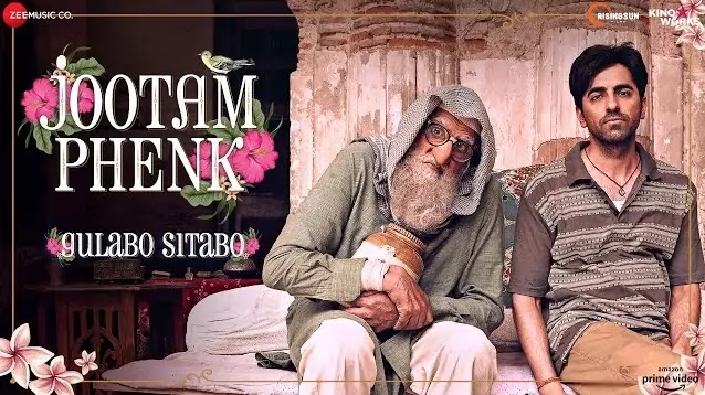 Jootam Phenk Lyrics - Gulabo Sitabo