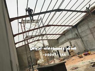 تركيب هناجر حديد مبتكرة وحديثة لكافة المباني الحديدية والمعدنية في الرياض وكافة مدن السعودية %25D8%25AA%25D8%25B1%25D9%2583%25D9%258A%25D8%25A8%2B%25D9%2587%25D9%2586%25D8%25A7%25D8%25AC%25D8%25B1%2B%25D8%25A8%25D8%25A7%25D9%2584%25D8%25B1%25D9%258A%25D8%25A7%25D8%25B6%2B%25E2%2580%25AB%25E2%2580%25AC